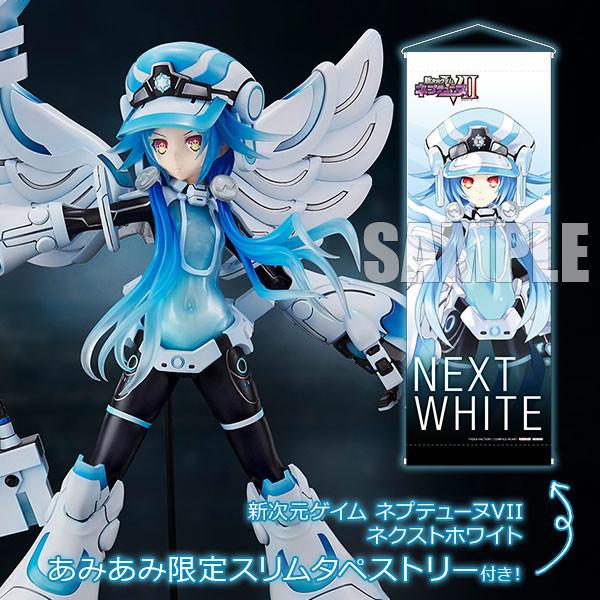 f:id:dagashiya-kei-chan:20200710223209j:plain