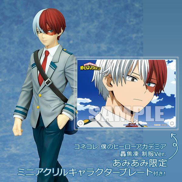 f:id:dagashiya-kei-chan:20200710223258j:plain