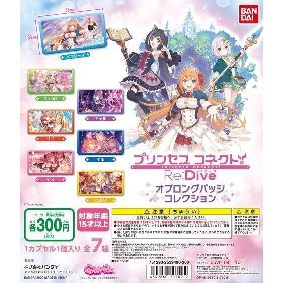 f:id:dagashiya-kei-chan:20200712170355j:plain
