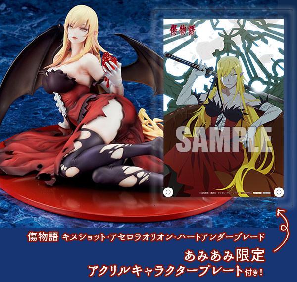 f:id:dagashiya-kei-chan:20200716134740j:plain