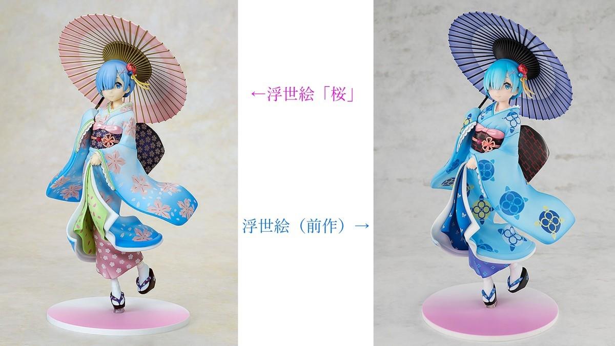 f:id:dagashiya-kei-chan:20200717152721j:plain