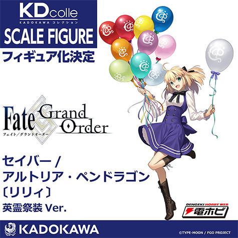 f:id:dagashiya-kei-chan:20200722232747j:plain