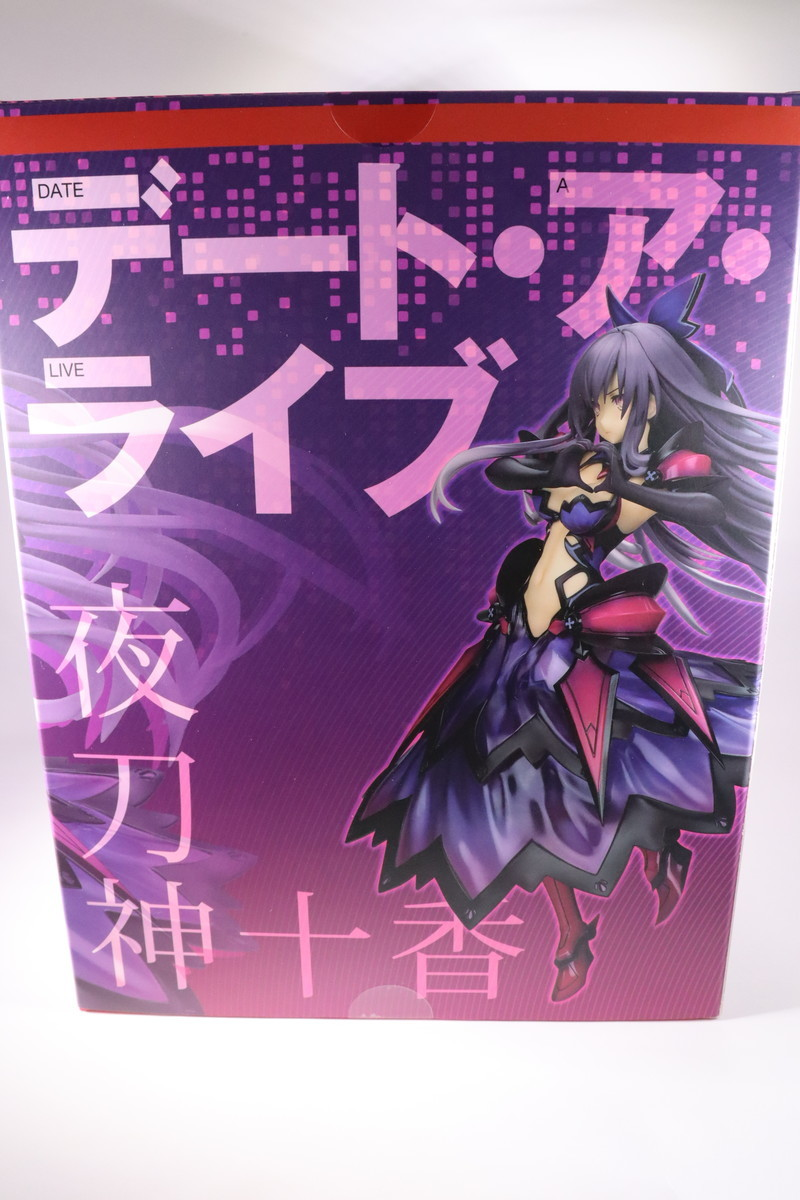 f:id:dagashiya-kei-chan:20200726100112j:plain