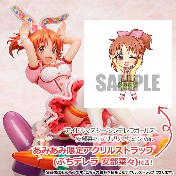 f:id:dagashiya-kei-chan:20200731074427j:plain