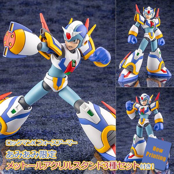 f:id:dagashiya-kei-chan:20200804202212j:plain