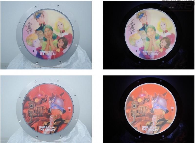 f:id:dagashiya-kei-chan:20200804205523j:plain