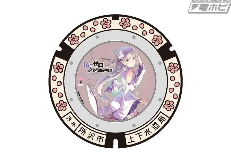 f:id:dagashiya-kei-chan:20200804210820j:plain
