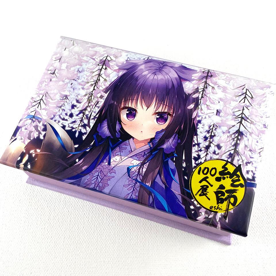 f:id:dagashiya-kei-chan:20200807163926j:plain