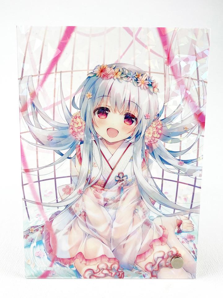 f:id:dagashiya-kei-chan:20200807163957j:plain