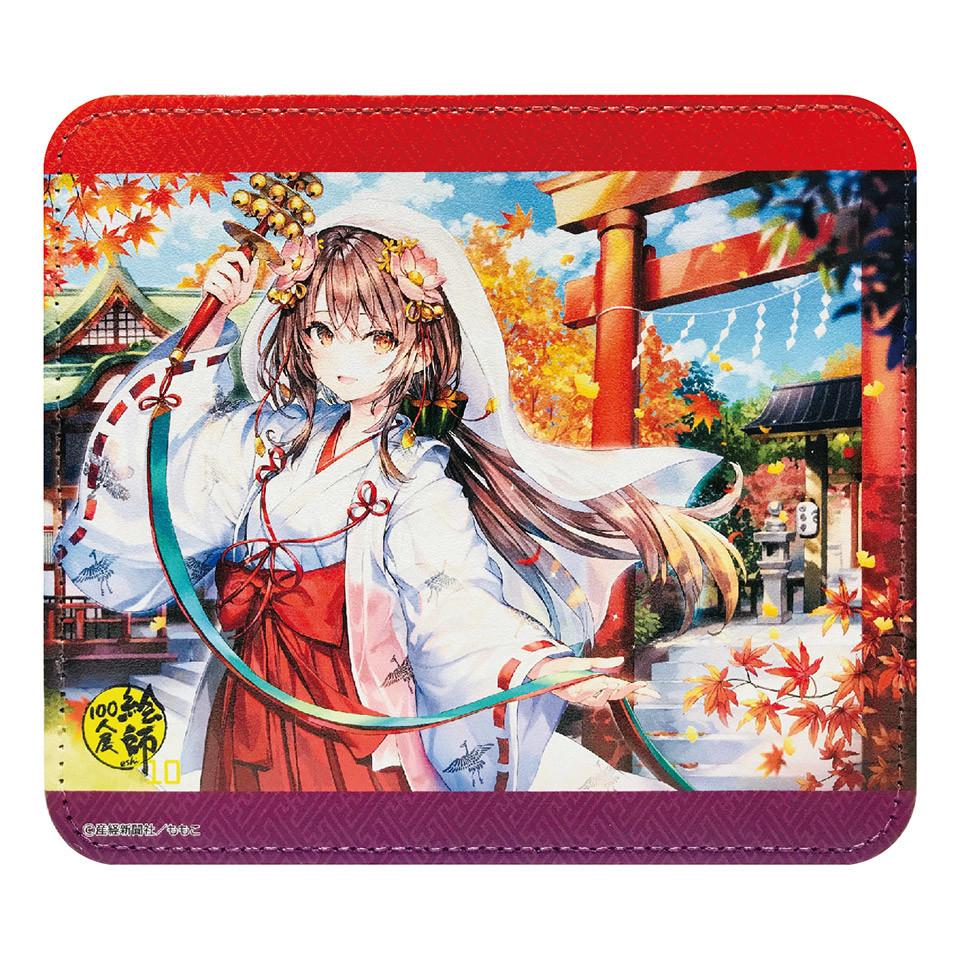 f:id:dagashiya-kei-chan:20200807164300j:plain