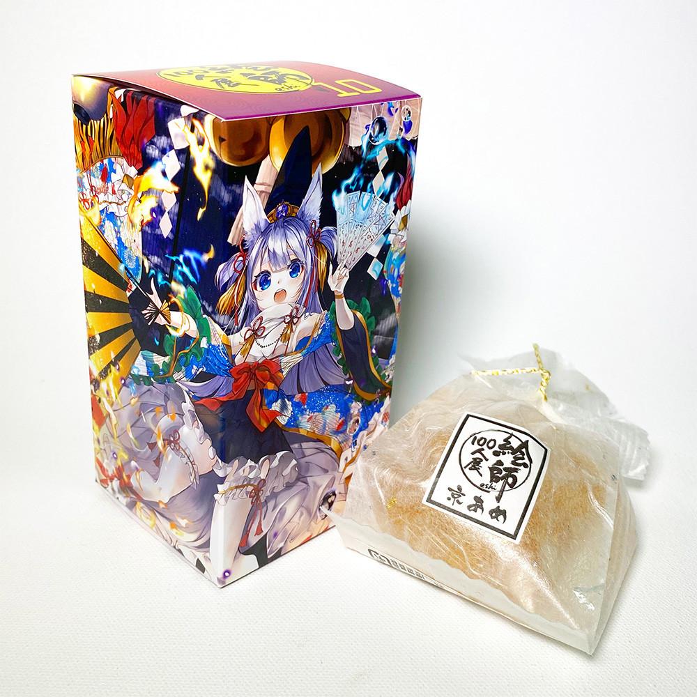 f:id:dagashiya-kei-chan:20200807164516j:plain