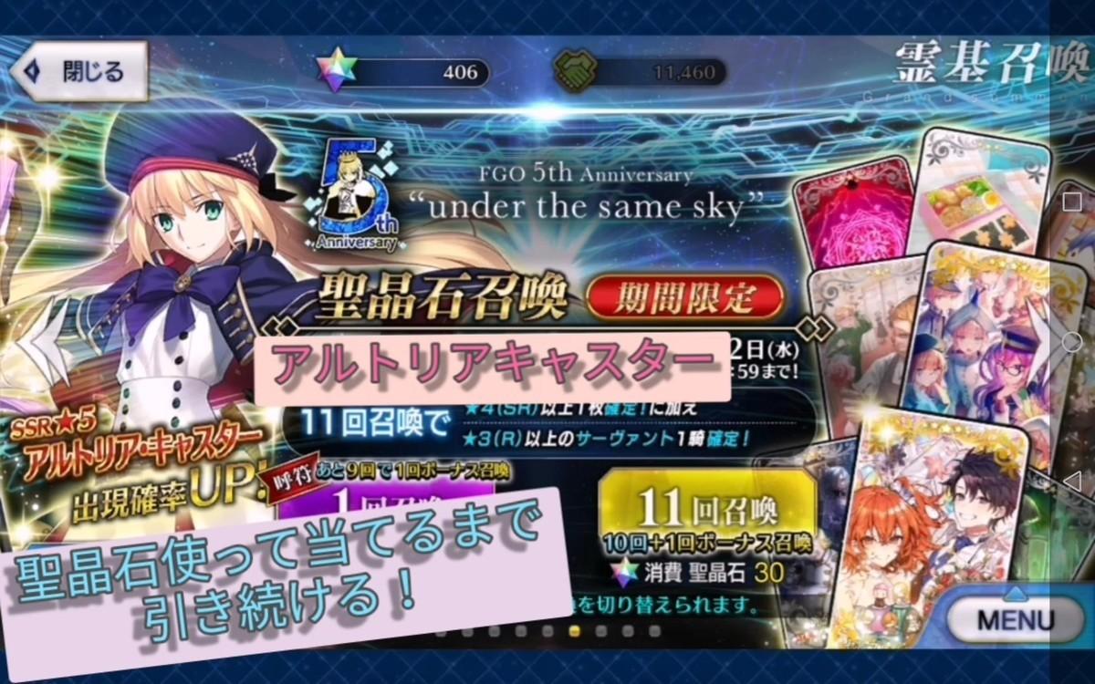 f:id:dagashiya-kei-chan:20200813235559j:plain
