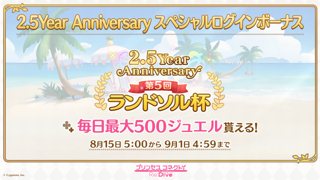 f:id:dagashiya-kei-chan:20200814114110p:plain