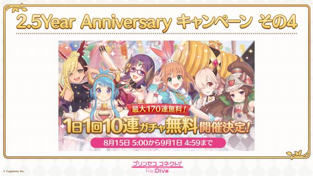 f:id:dagashiya-kei-chan:20200814114214p:plain