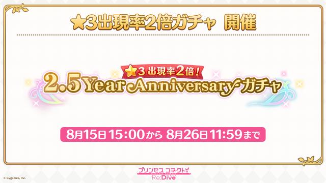 f:id:dagashiya-kei-chan:20200814114218p:plain
