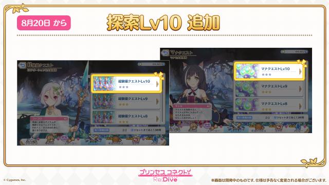 f:id:dagashiya-kei-chan:20200814114221p:plain