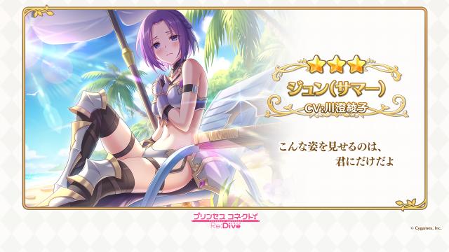 f:id:dagashiya-kei-chan:20200814114521p:plain
