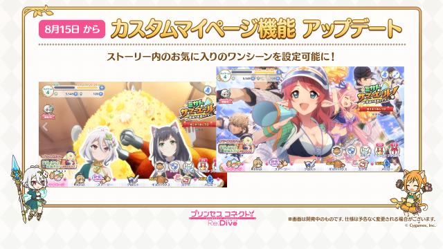 f:id:dagashiya-kei-chan:20200814114525p:plain