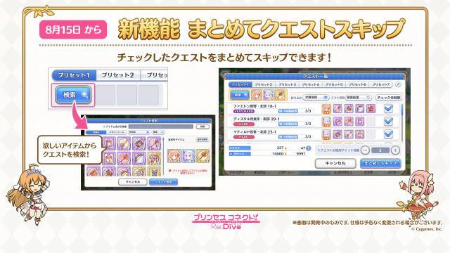 f:id:dagashiya-kei-chan:20200814114528p:plain