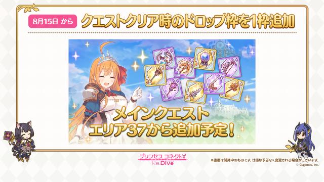f:id:dagashiya-kei-chan:20200814114531p:plain
