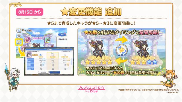 f:id:dagashiya-kei-chan:20200814114535p:plain