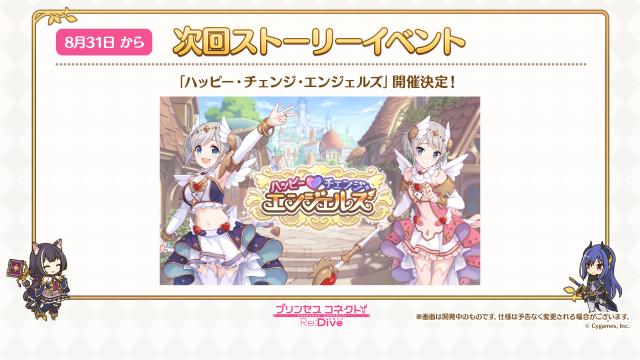 f:id:dagashiya-kei-chan:20200814114539p:plain