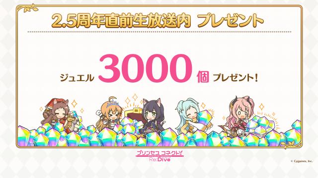 f:id:dagashiya-kei-chan:20200814114557p:plain