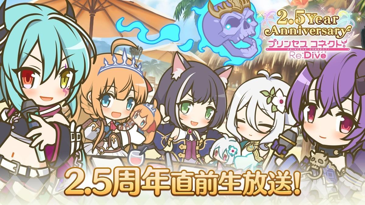 f:id:dagashiya-kei-chan:20200814124618j:plain