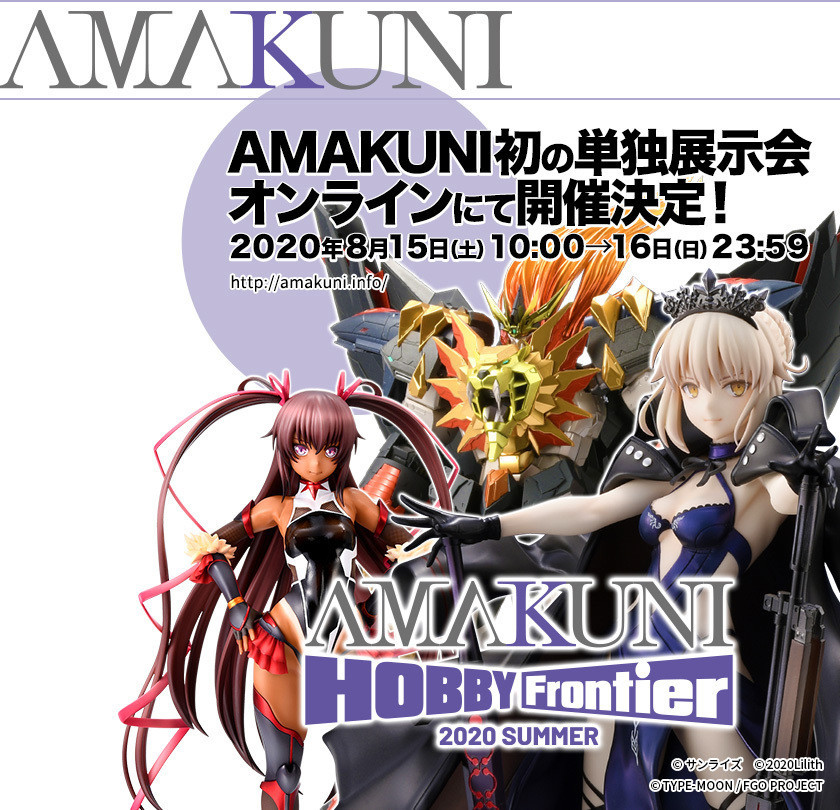 f:id:dagashiya-kei-chan:20200815122257j:plain