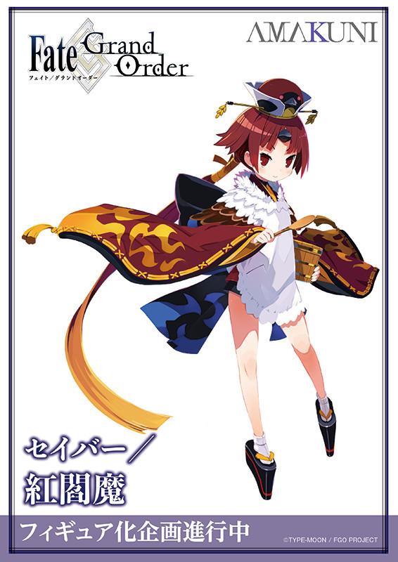 f:id:dagashiya-kei-chan:20200815140028j:plain