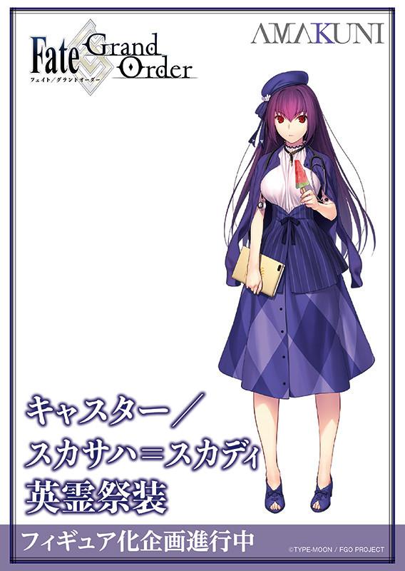 f:id:dagashiya-kei-chan:20200815143002j:plain