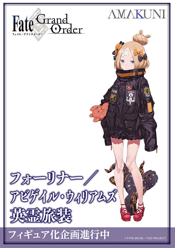 f:id:dagashiya-kei-chan:20200815143035j:plain
