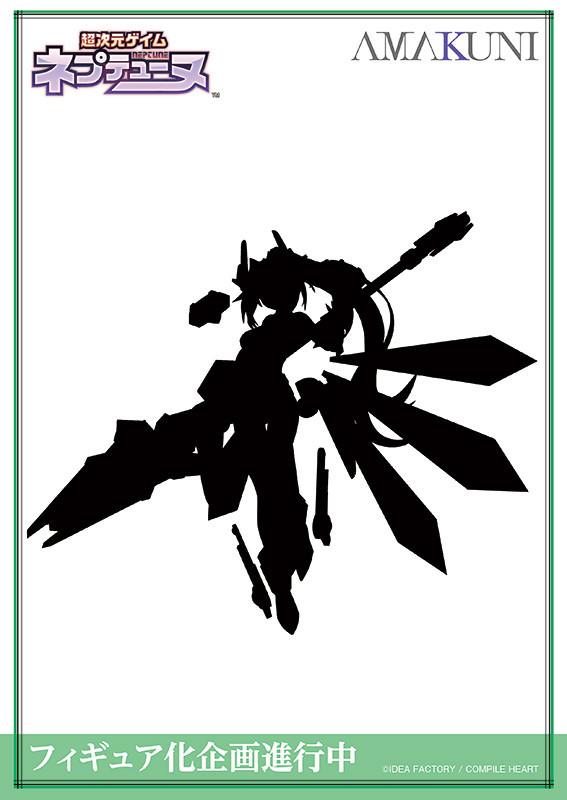 f:id:dagashiya-kei-chan:20200815145627j:plain