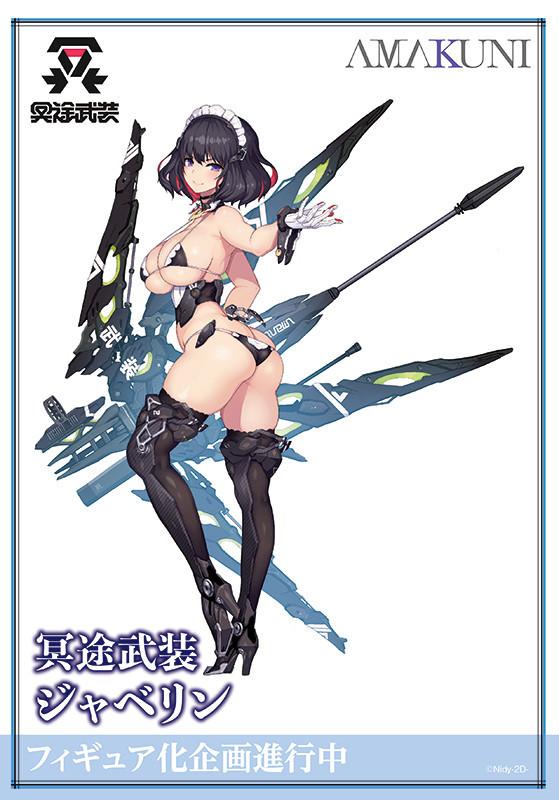 f:id:dagashiya-kei-chan:20200815145721j:plain