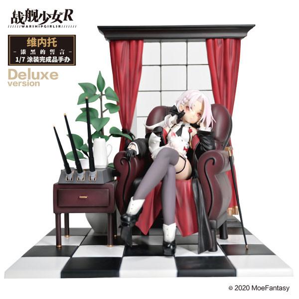 f:id:dagashiya-kei-chan:20200818224228j:plain