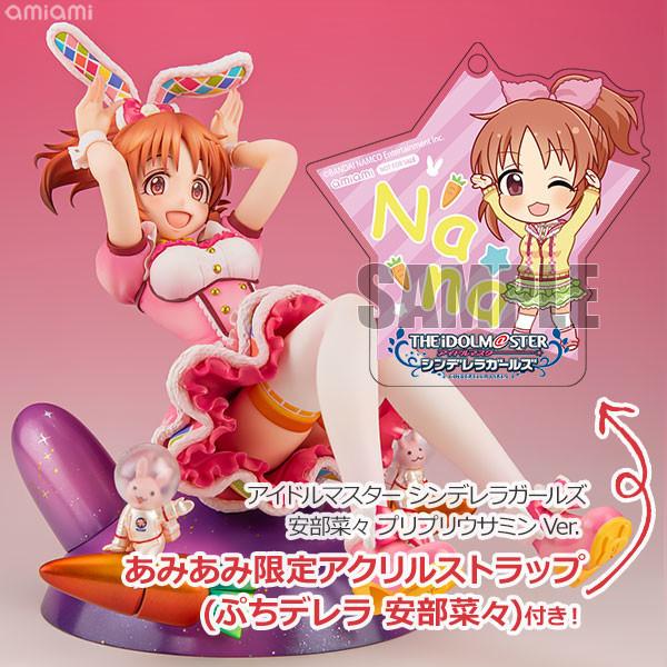 f:id:dagashiya-kei-chan:20200820070834j:plain