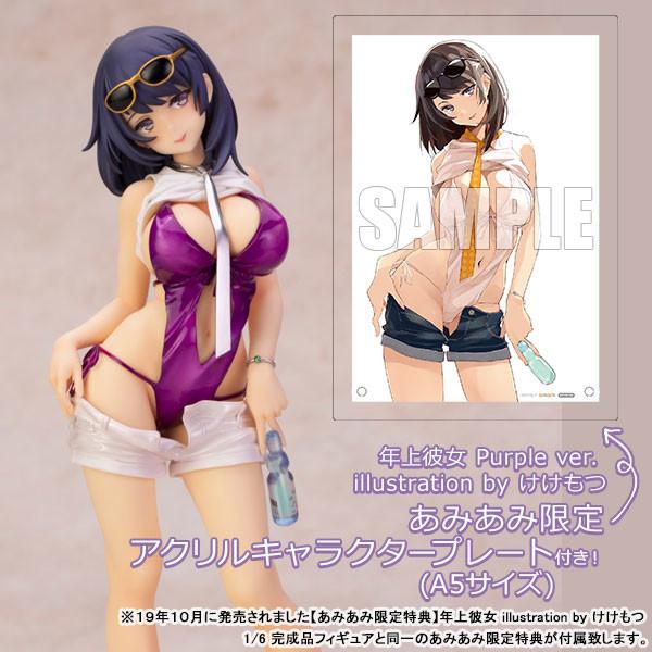 f:id:dagashiya-kei-chan:20200823164751j:plain