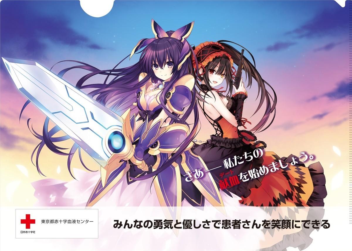 f:id:dagashiya-kei-chan:20200823170328j:plain