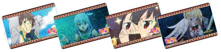 f:id:dagashiya-kei-chan:20200823171613j:plain