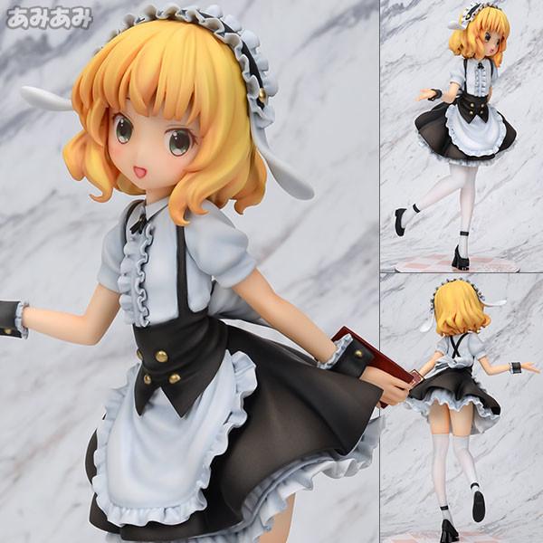 f:id:dagashiya-kei-chan:20200828172542j:plain