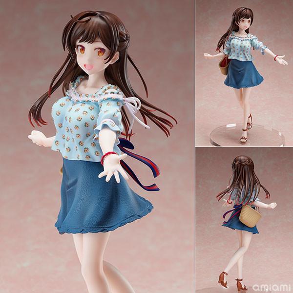 f:id:dagashiya-kei-chan:20200828173207j:plain