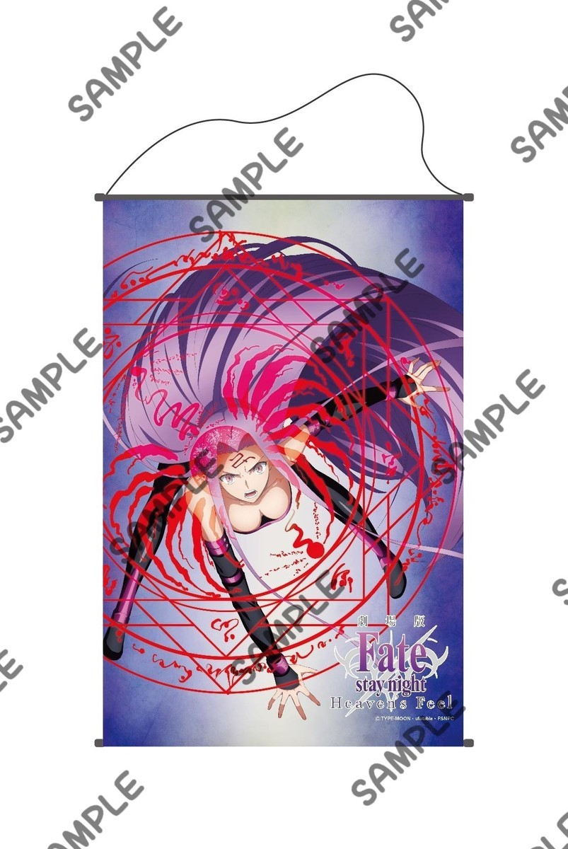 f:id:dagashiya-kei-chan:20200828225049j:plain