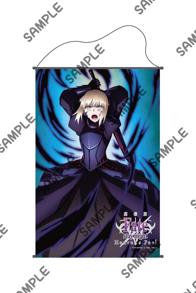 f:id:dagashiya-kei-chan:20200828225053j:plain