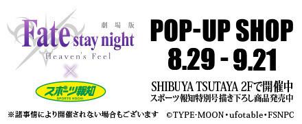 f:id:dagashiya-kei-chan:20200828225758j:plain