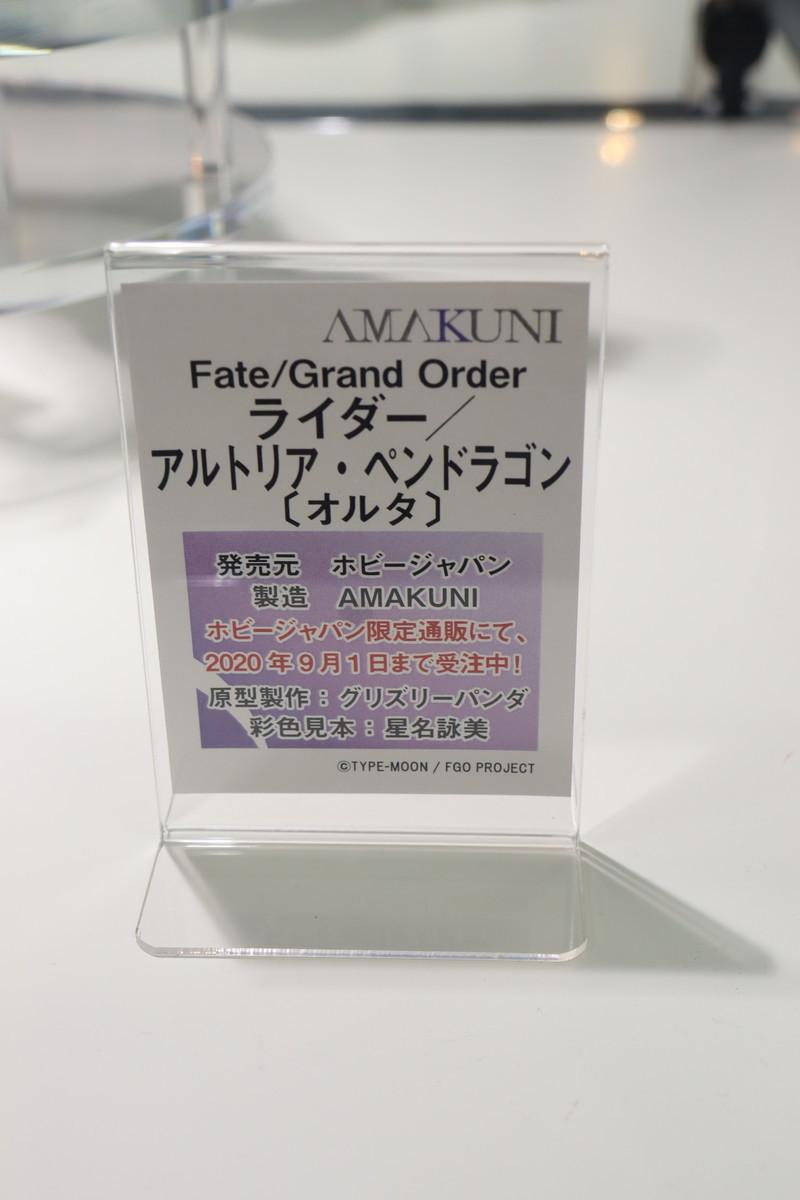 f:id:dagashiya-kei-chan:20200829081824j:plain