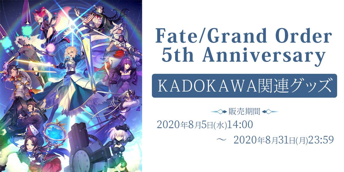 f:id:dagashiya-kei-chan:20200829091924j:plain