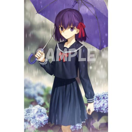f:id:dagashiya-kei-chan:20200829092740j:plain