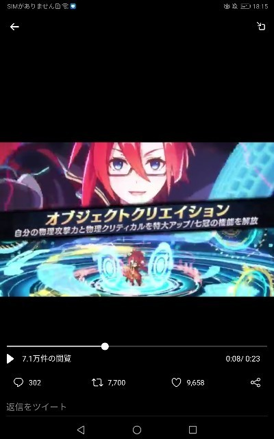 f:id:dagashiya-kei-chan:20200830185244j:image