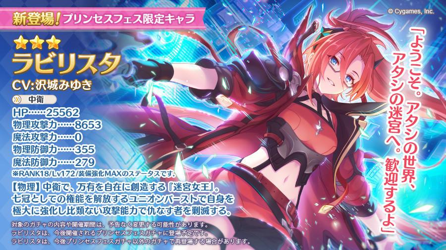 f:id:dagashiya-kei-chan:20200830193633j:plain
