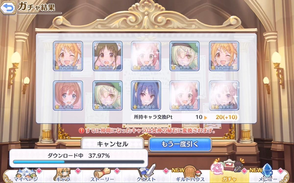 f:id:dagashiya-kei-chan:20200902112228j:plain